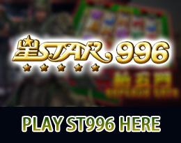 st996 star996